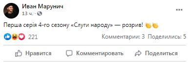 Гроб, Дубинский и Медведчук: соцсети бурно реагируют на решение о блокировке каналов (ФОТО) - фото 12