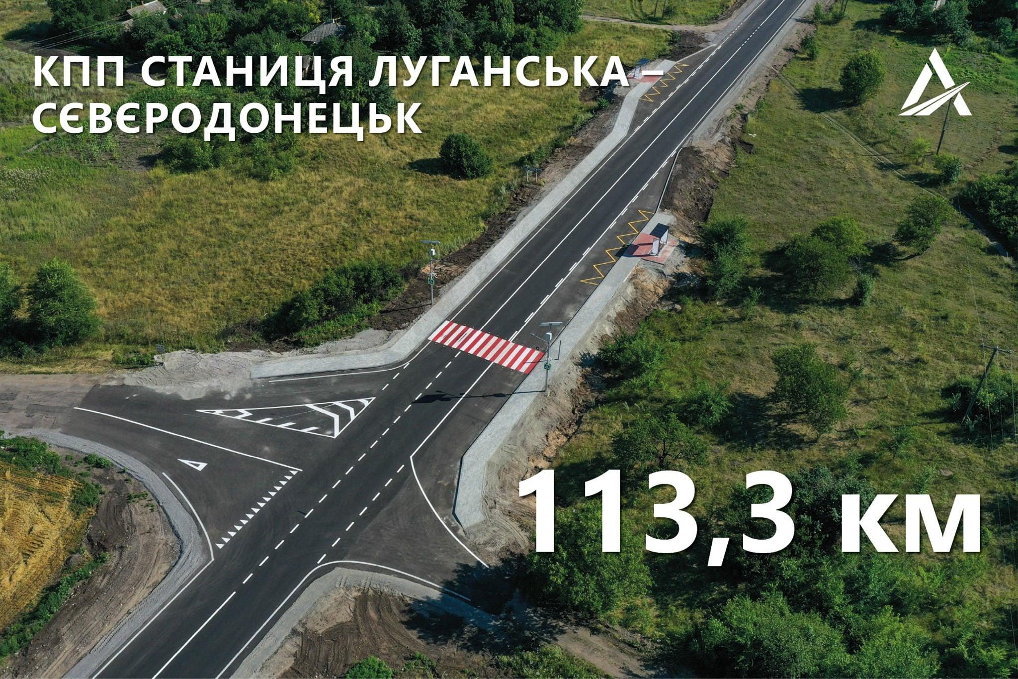 Фото ТОП-5 дорог Украины, которым в этом году реально повезло - фото 4