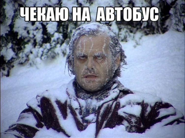 Найсмішніші меми про погіршення погоди в Україні (Фото) - фото 5