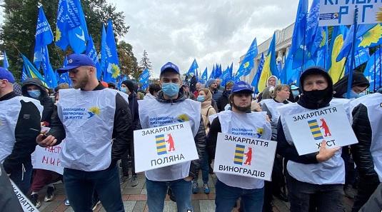 Под Верховной Радой прошел митинг ОПЗЖ в поддержку Медведчука - фото 3