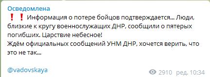 Загострення ситуації на Донбасі: в ЗСУ назвали причину - фото 3