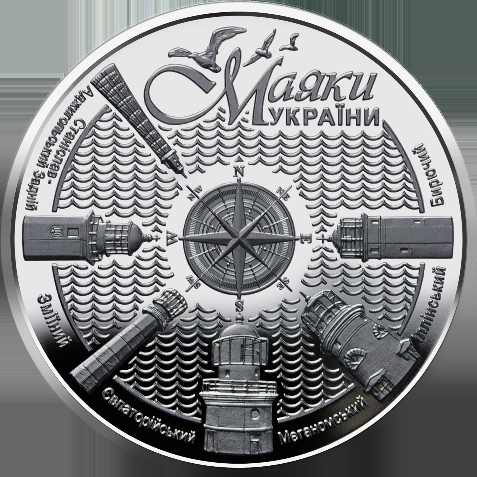 В Нацбанке показали, как будет выглядеть новая пятигривневая монета (ФОТО) - фото 3