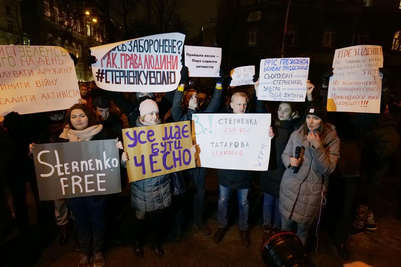 Под Офисом президента столкновения на акции из-за Стерненко - фото 2
