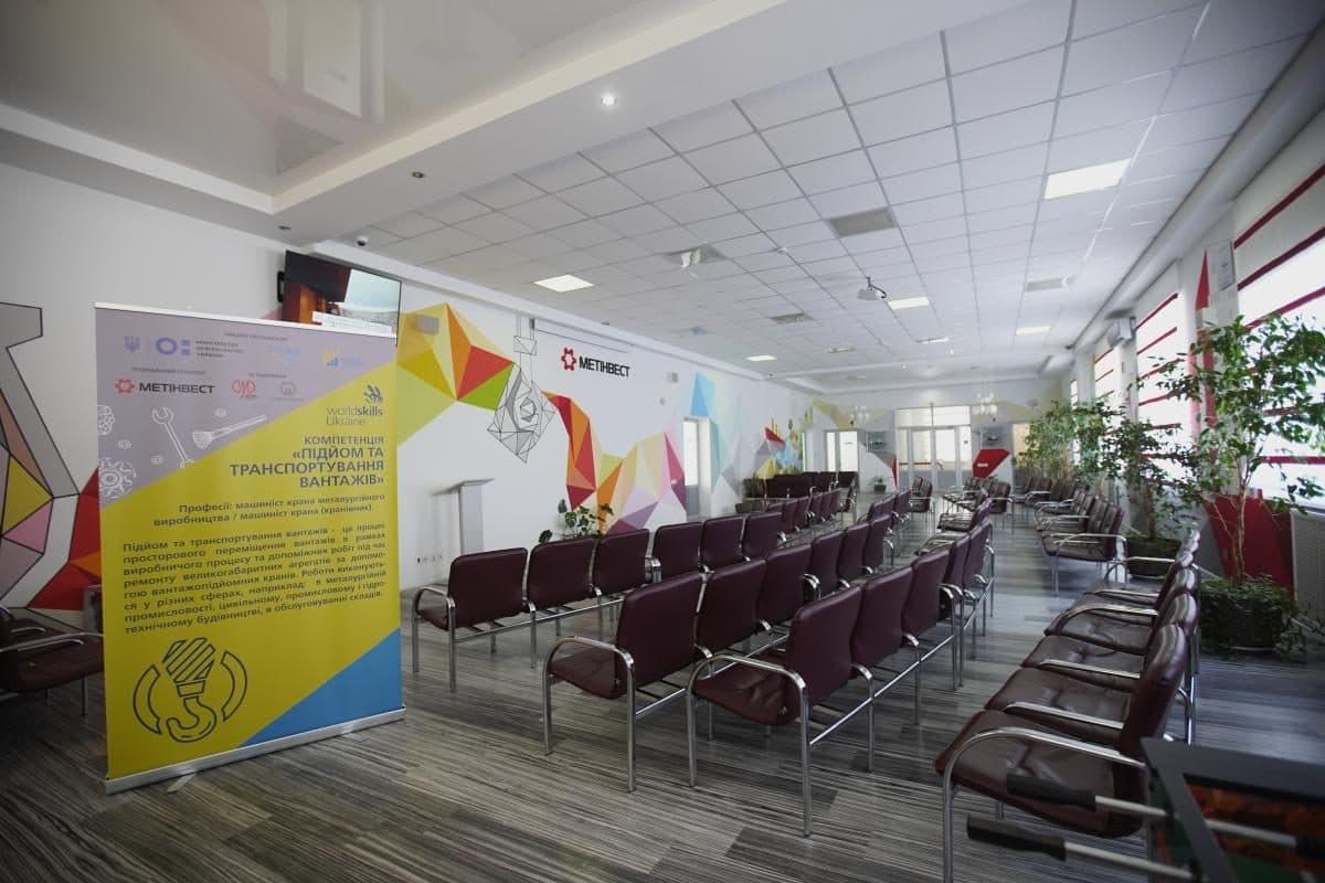 В Украине стартовал конкурс рабочих профессий WorldSkills  - фото 2