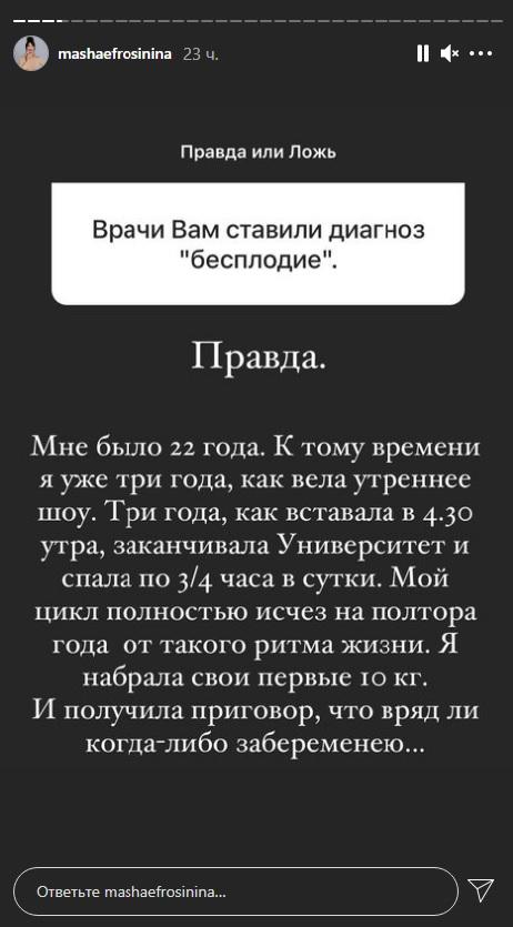 Відома українська телеведуча зізналася, який страшний діагноз їй поставили лікарі - фото 2