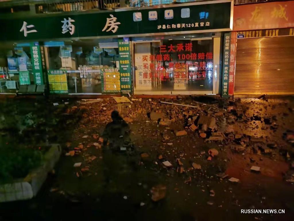 В Китае произошло сильное землетрясение: тысячи людей эвакуированы (ФОТО) - фото 3