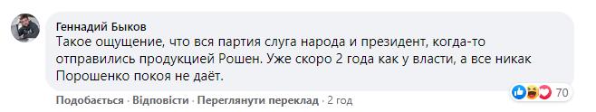 Дубинский предложил тему для первого референдума - фото 13