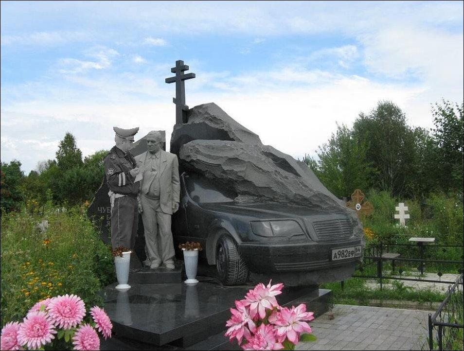 Странные, душераздирающие и забавные - 25 необычных надгробий со всего мира - фото 21