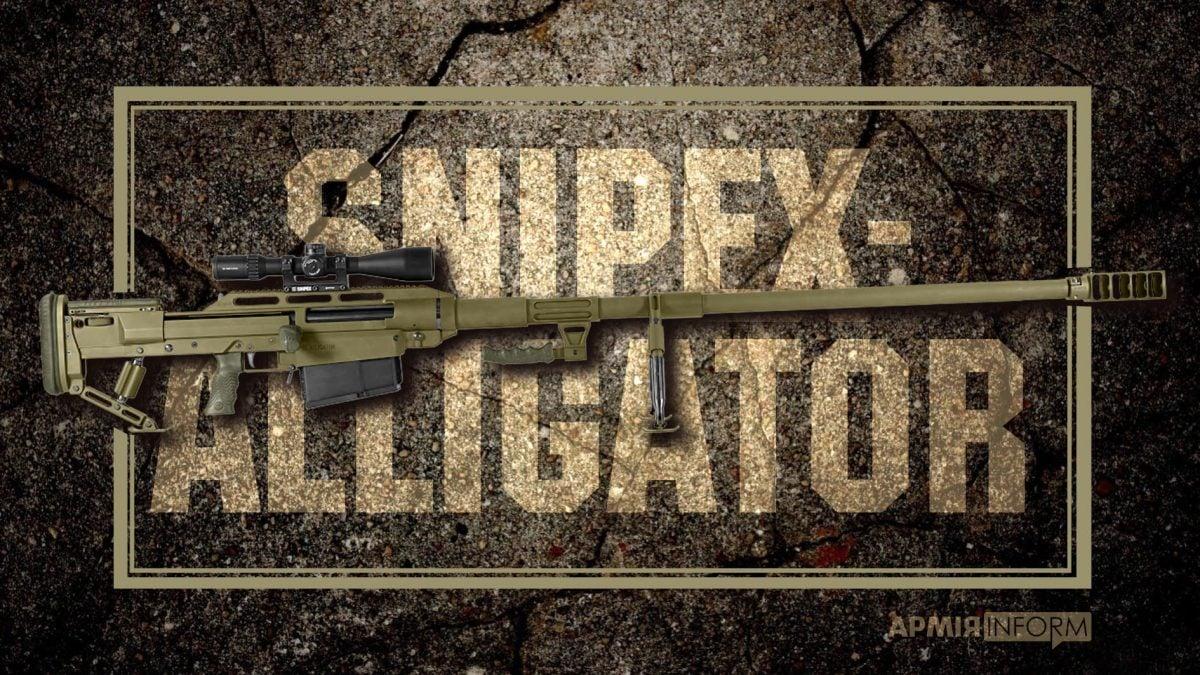 Українська армія отримала надпотужну новітню зброю (Фото) - фото 4