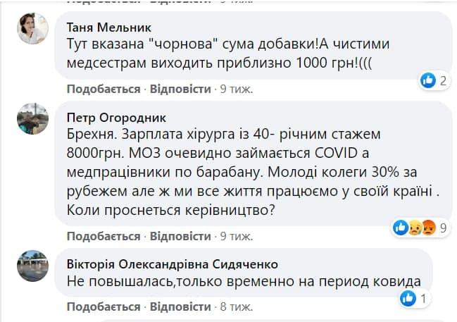 Год в министерском кресле: пять достижений и провалов Максима Степанова - фото 3