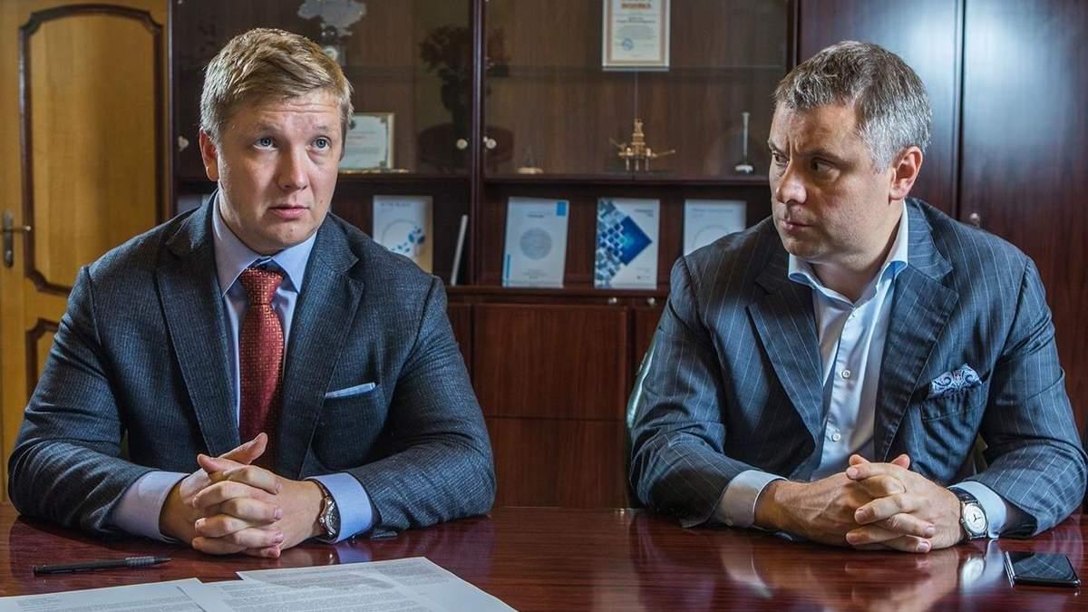 """Подножка от Витренко: чего ждать """"Нафтогазу Украины"""" и лично Коболеву"""