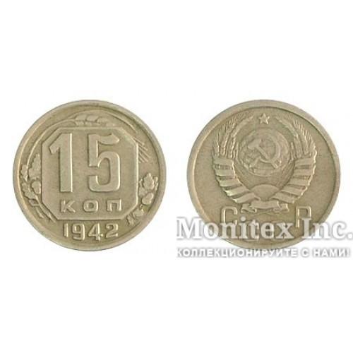 Монети із СРСР готові купувати за сотні тисяч гривень: які та як виглядають - фото 4