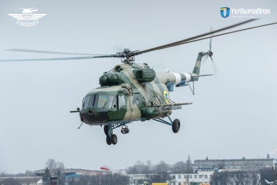 Украинская авиация пополнилась еще одним мощным вертолетом (фото) - фото 2
