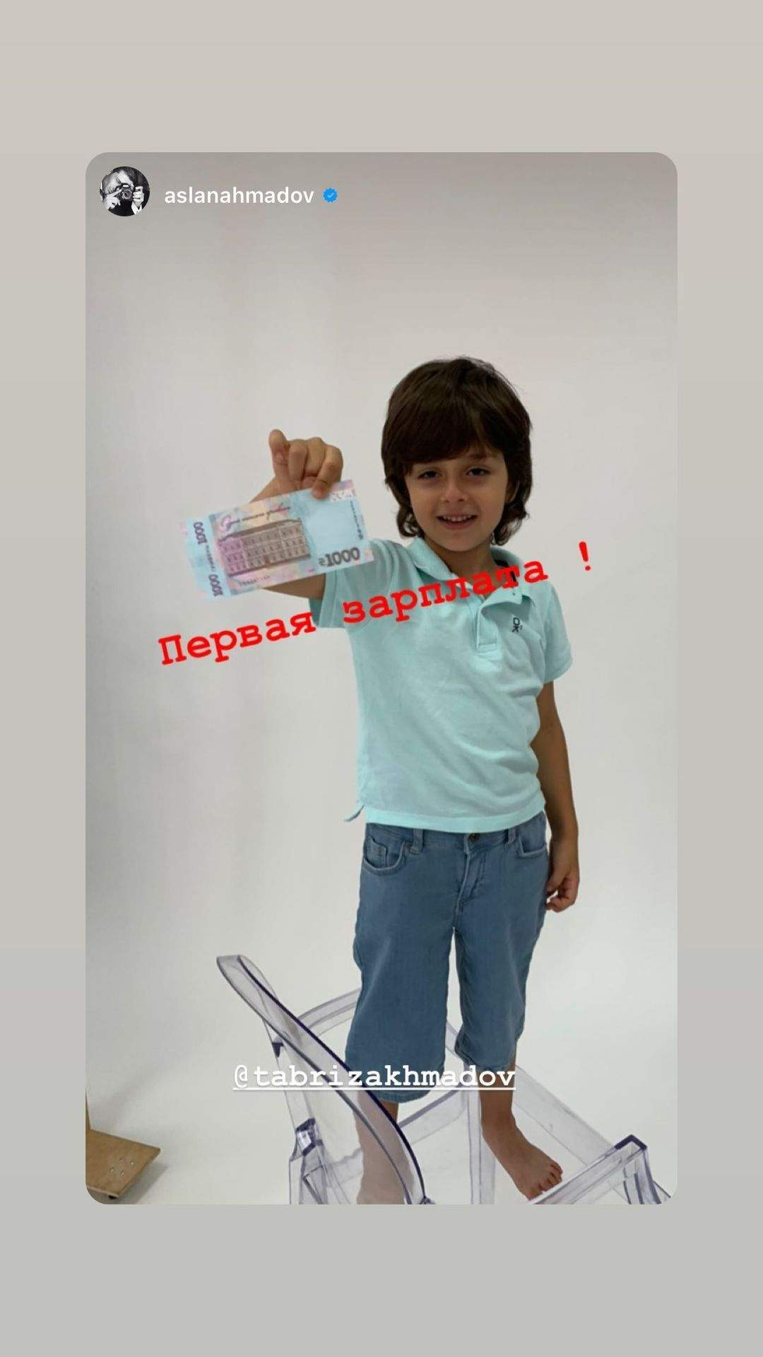Первый в жизни гонорар: сколько заплатили пятилетнему сыну Ирины Билык - фото 2