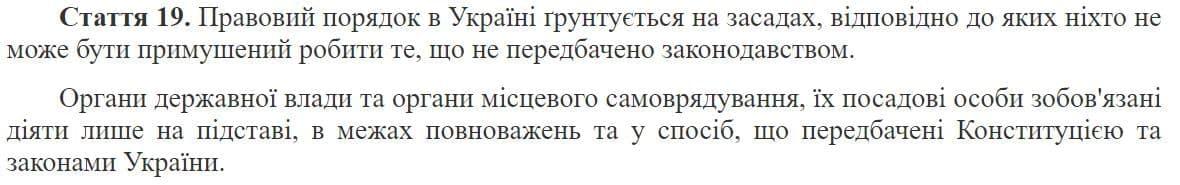 Бесплатные маски в Украине: что говорит законодательство и можно ли добиться его выполнения - фото 6