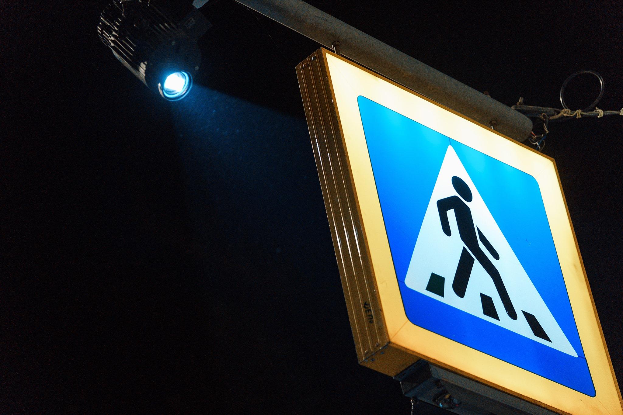 Как выглядит проекционный пешеходный переход и где в Украине есть такой - фото 2