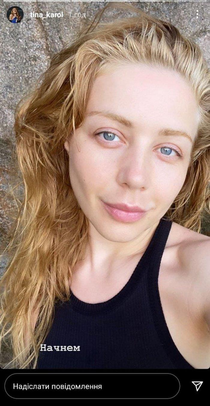 Без макияжа и прически: Тина Кароль показала «честное» селфи (ФОТО) - фото 2