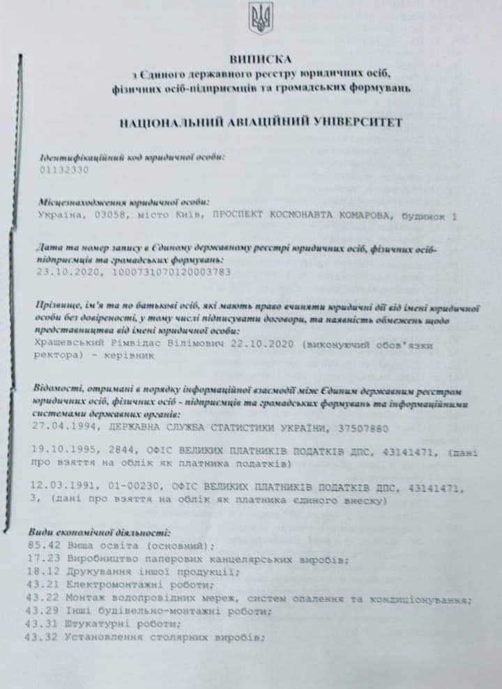 Адмінкорпус НАУ звільнили від «спортсменів» ексректора Ісаєнка - фото 2