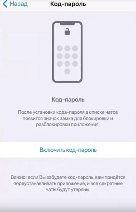 Скрытые возможности Telegram, о которых должен знать каждый  - фото 2