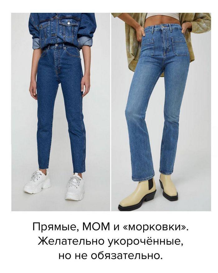 Какие джинсы будут в моде этим летом (ФОТО) - фото 7