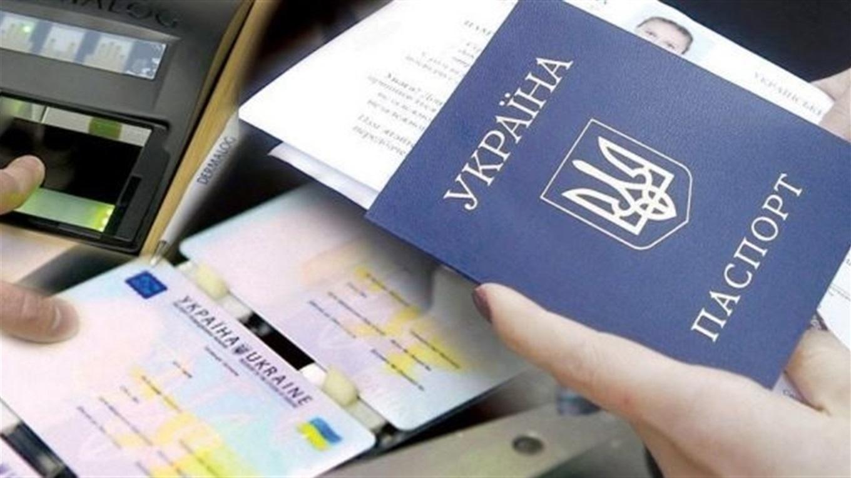 Что делать, если потерял паспорт - фото 2
