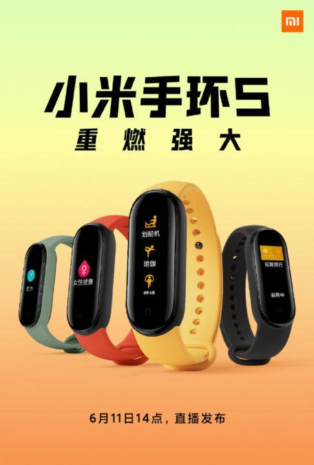 Китайская компания показала официальное изображение нового фитнес-трекера - фото 2