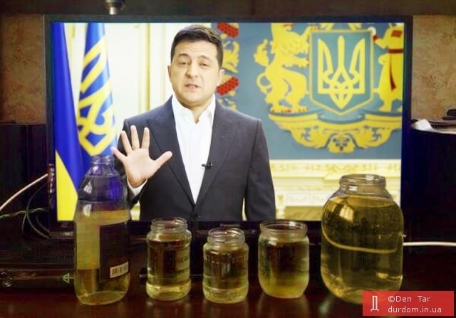 Убитая Эрика и детские анкеты: соцсети не унимаются из-за народного опроса Зеленского - фото 9