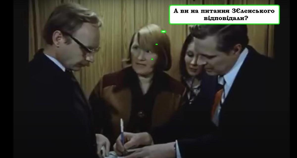 Убитая Эрика и детские анкеты: соцсети не унимаются из-за народного опроса Зеленского - фото 2
