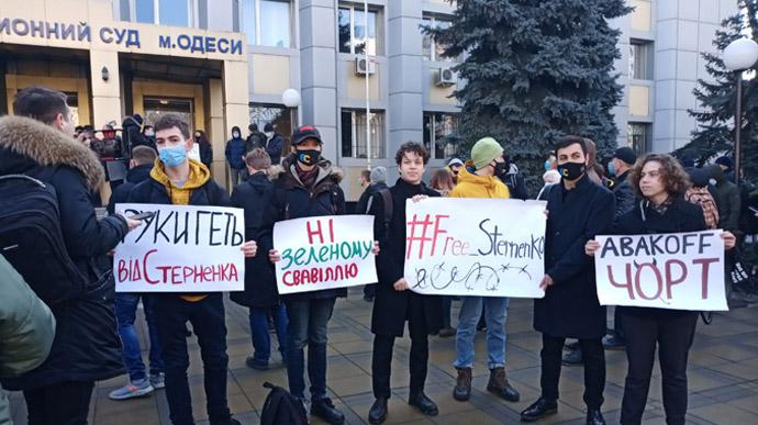 Под Офисом президента столкновения на акции из-за Стерненко - фото 3