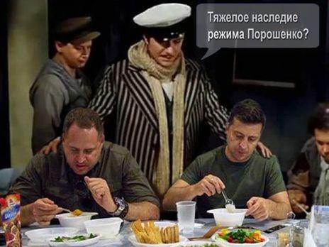Не хлебом единым: реакция соцсетей на обед Зеленского и Ермака с военными  - фото 8
