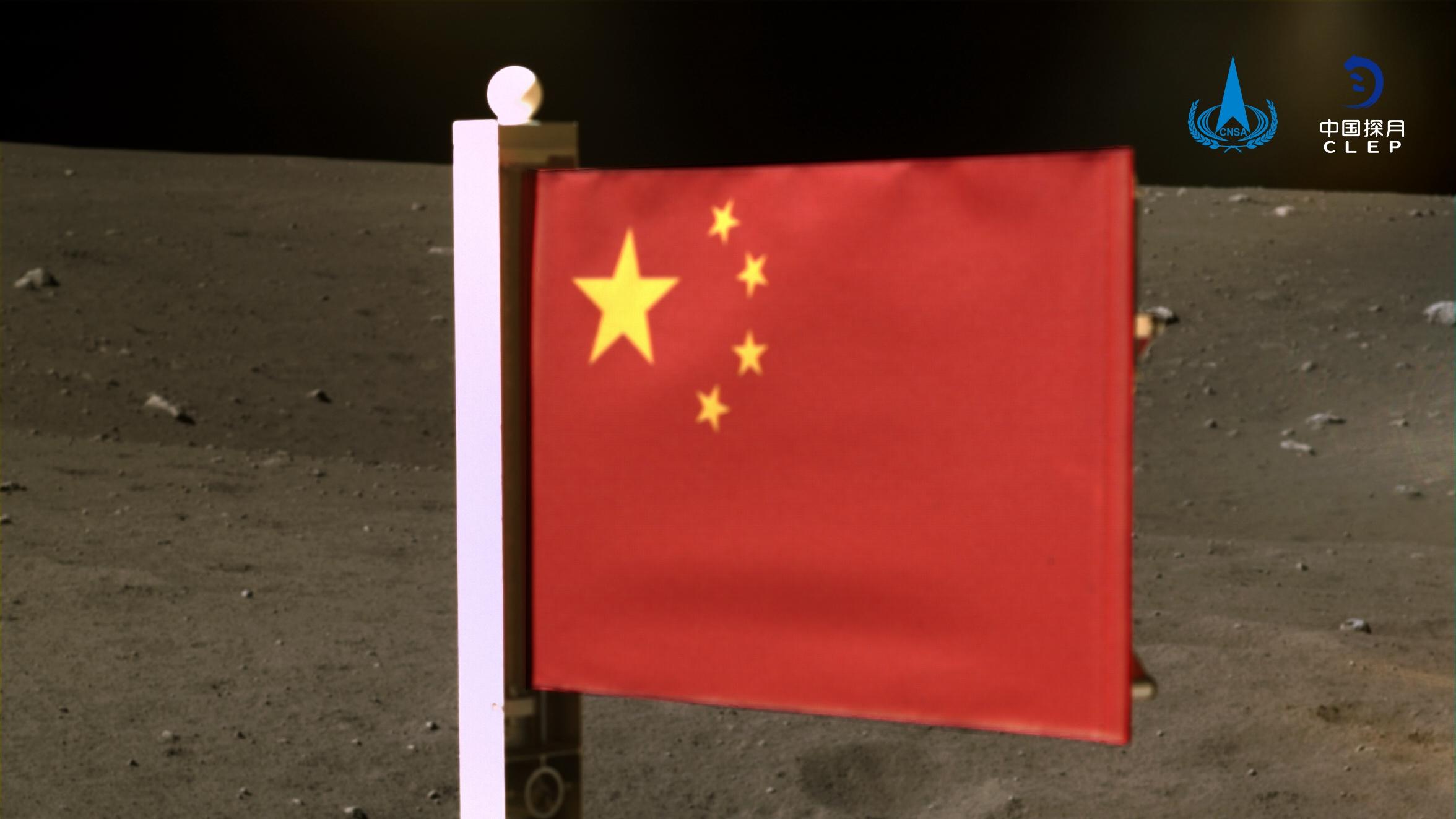 Китайський прапор було піднято на Місяці: як їм це вдалося - фото 2