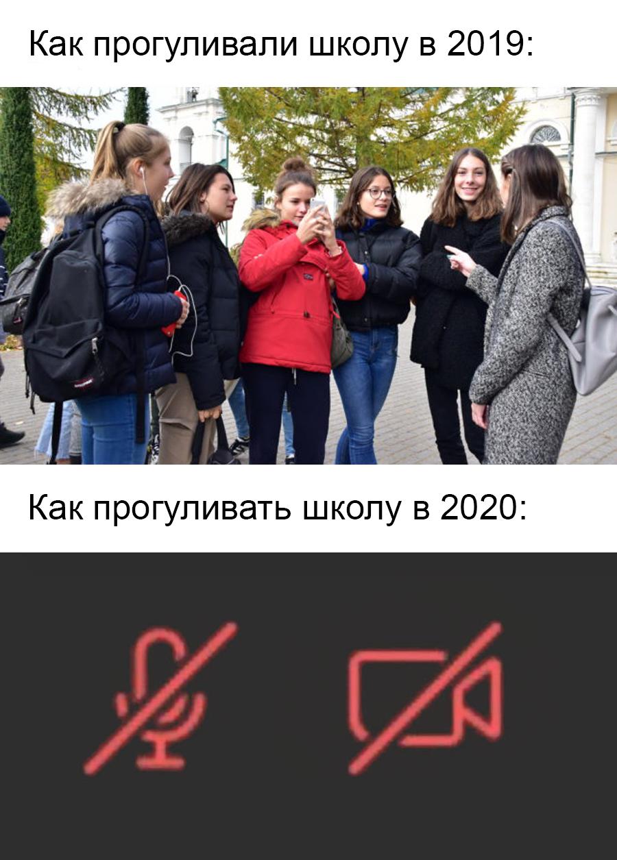 Лучшие мемы уходящего 2020 года - а напоследок улыбнитесь - фото 14