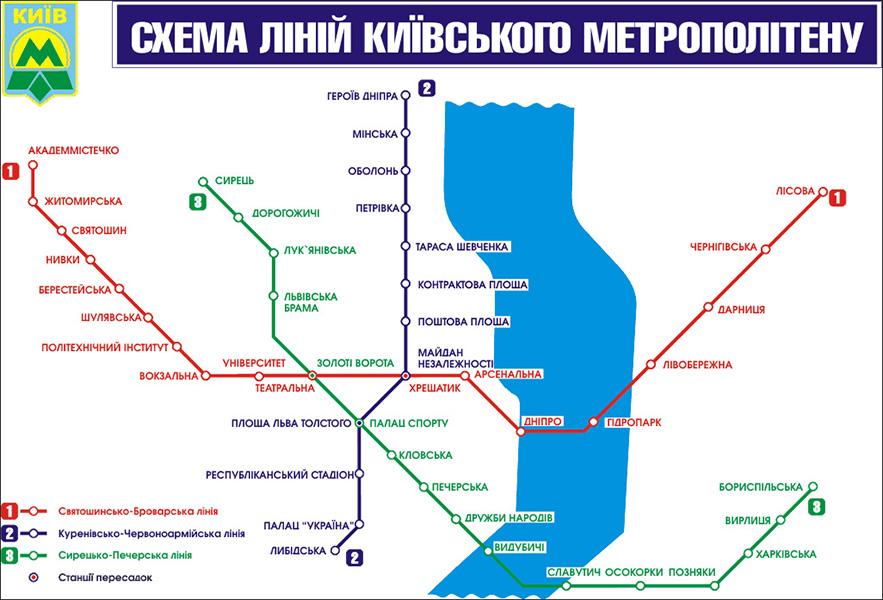 Есть метро на Троещину: как бы могла выглядеть киевская подземка в СССР (ФОТО)  - фото 8