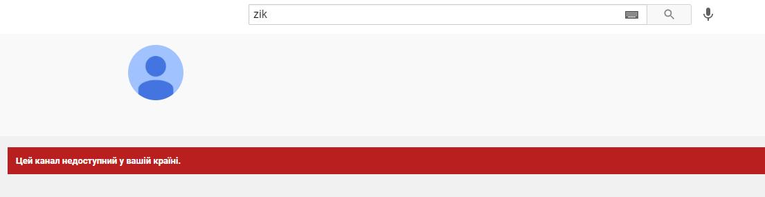 YouTube «разобрался» с каналами Медведчука: подробности - фото 2