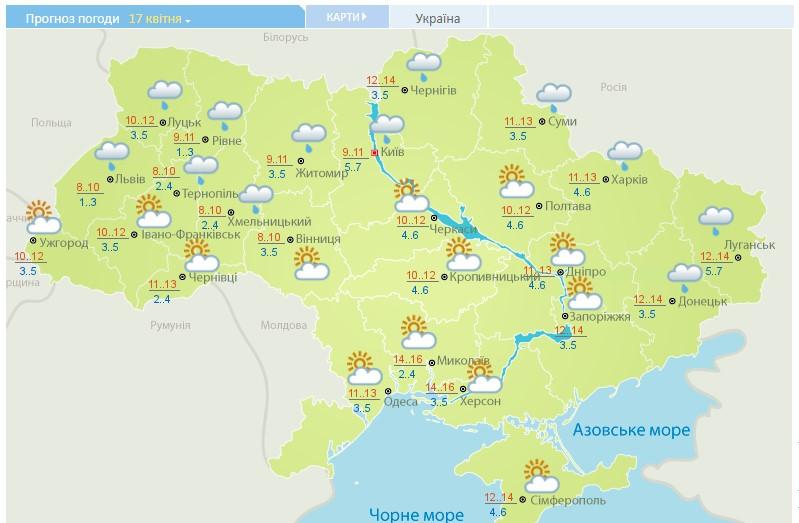 Україну заллє дощами: прогноз Укргідрометцентру - фото 2