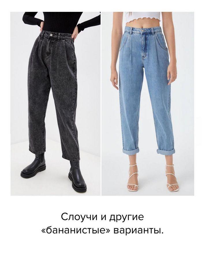 Какие джинсы будут в моде этим летом (ФОТО) - фото 2