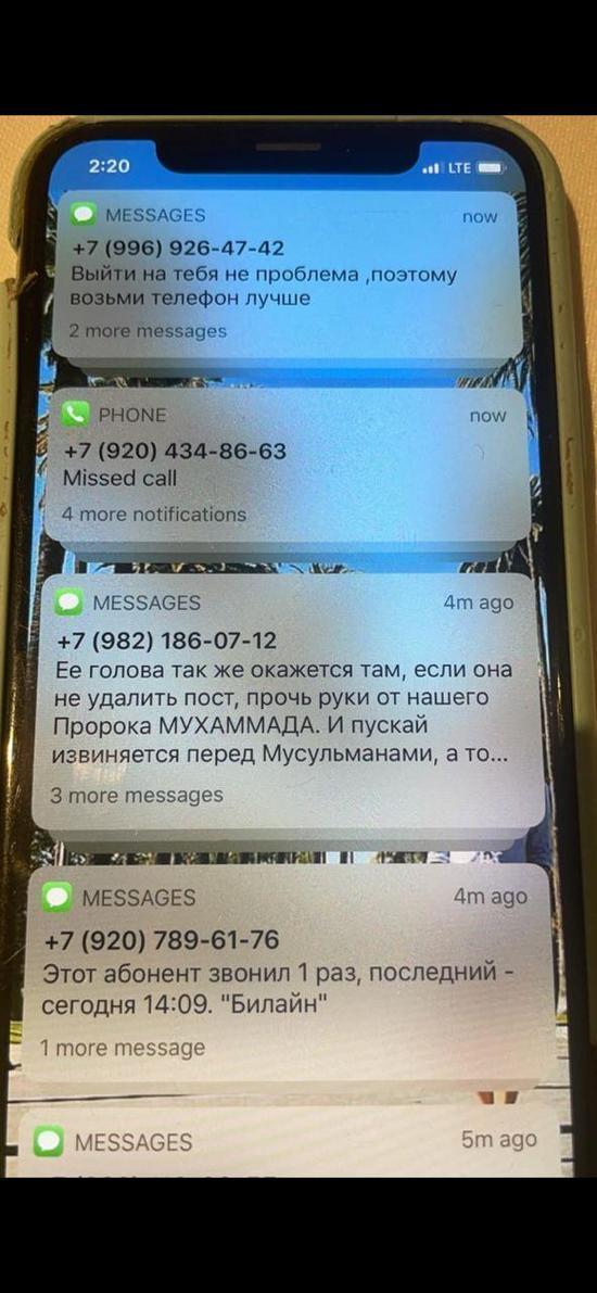 Исламские радикалы пригрозили отрезать голову Ксении Собчак - фото 2