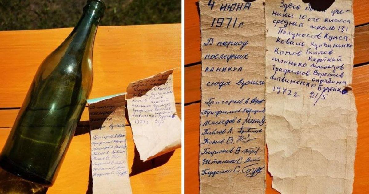 Капсула часу: на Говерлі знайшли пляшку із запискою, написаною 50 років тому (ФОТО) - фото 2