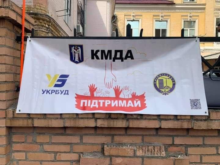 Будівництво ЖК Укрбуду поставили на паузу до 17 серпня,- ЗМІ - фото 4