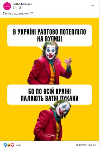 Гроб, Дубинский и Медведчук: соцсети бурно реагируют на решение о блокировке каналов (ФОТО) - фото 7