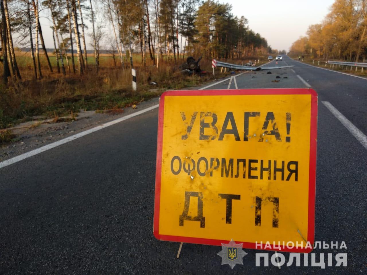Моторошна ДТП на Сумщині: загинули 4 людини - ФОТО - фото 2