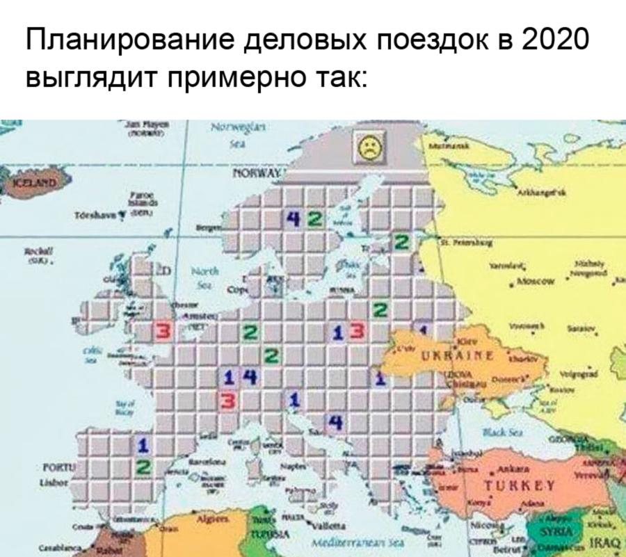 Лучшие мемы уходящего 2020 года - а напоследок улыбнитесь - фото 12