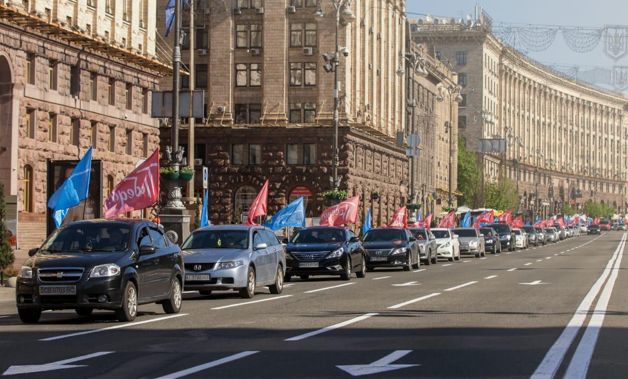 ОПЗЖ организовала автопробег в честь Дня Победы (Фото) - фото 4