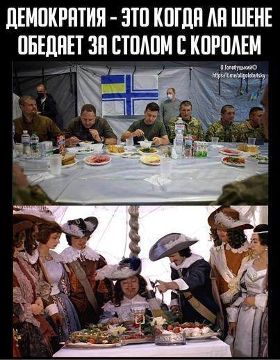 Не хлебом единым: реакция соцсетей на обед Зеленского и Ермака с военными  - фото 7