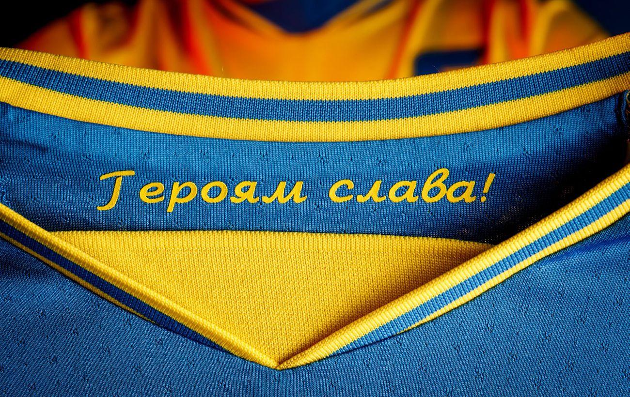 Новая форма сборной Украины: какой элемент в УЕФА обязали убрать - фото 2
