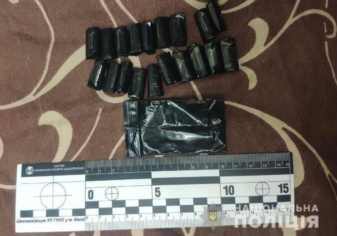 В Киеве задержали наркодилера. Им оказался оператор телеканала Медведчука - фото 3