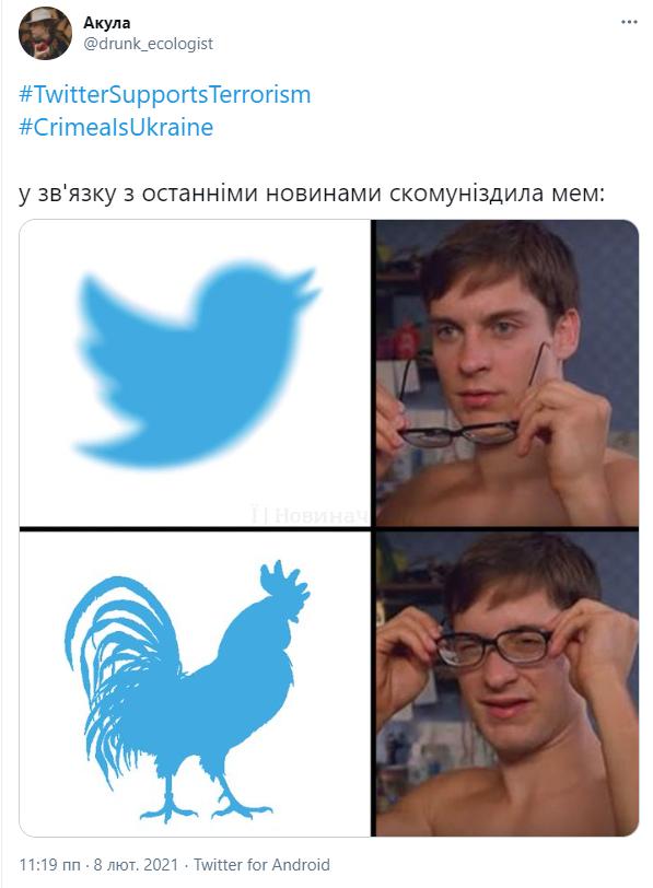 Чей Крым: Twitter дважды верифицировал российское МВД в Крыму - фото 4