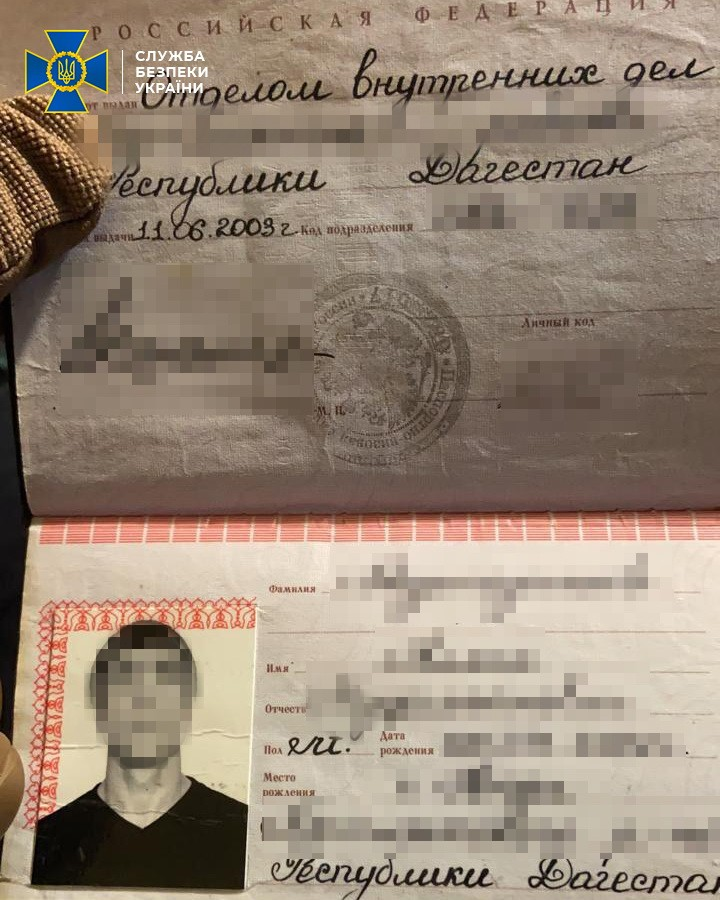 На Киевщине задержали террористов-исламистов (ФОТО, ВИДЕО) - фото 6