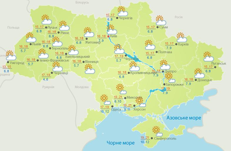 Прогноз погоды: когда Украину настигнет похолодание - фото 2