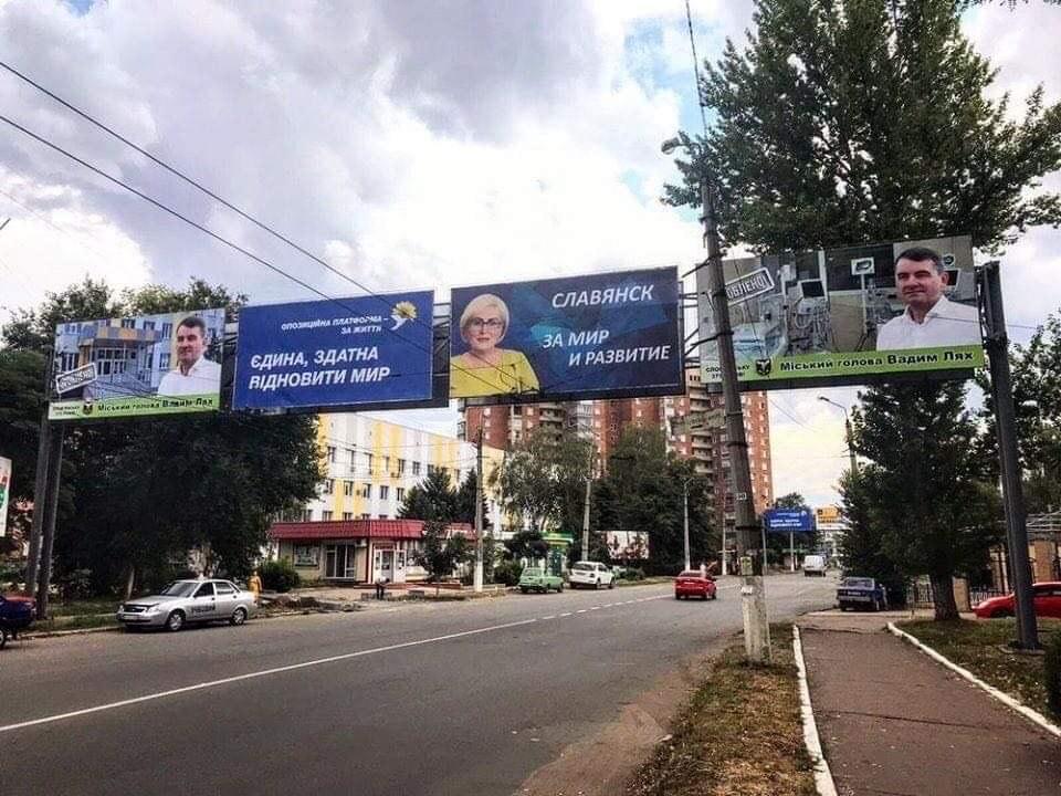 Екс-мера Слов'янська Нелю Штепу звинуватили в порушенні виборчого законодавства - фото 2